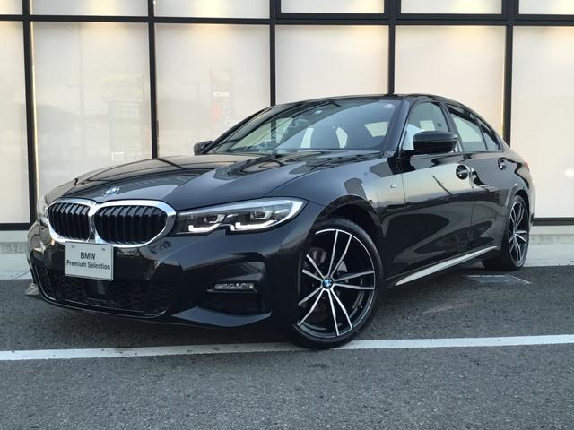 BMW 320d xDrive Mスポーツ 試乗車 デビューPKG コンフォート 19AW