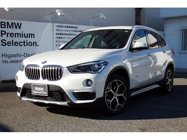 BMW xDrive 20i xライン ACC ヘッドアップディスプレイ LEDヘッド 18AW