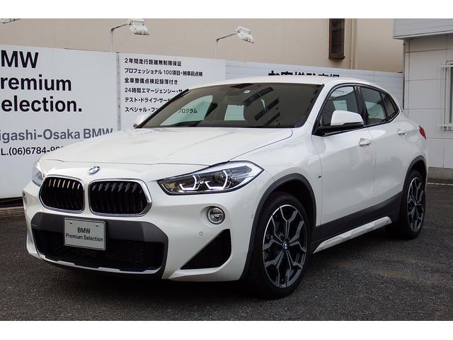 BMW X2 xDrive 18d MスポーツX 弊社展示試乗車 ワンオーナー レザーシート パワーシート シートヒーター アクティブクルーズコントロール ヘッドアップディスプレイ バックカメラ ミラーETC Mスポーツパッケージ 19インチアルミ