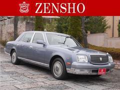 センチュリー標準仕様車 ワンオーナー 本革シート 瑞雲