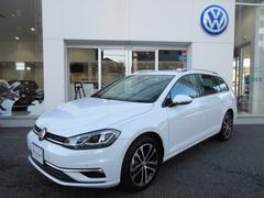 VW ゴルフヴァリアントTSI コンフォートライン マイスター