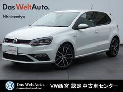 VW ポロGTIベースグレード 禁煙車 純正SDナビ リアビュカメラ LED