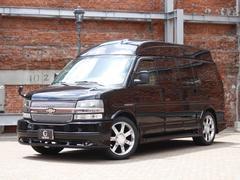 シボレー エクスプレススタークラフト両側観音扉 正規ディーラー車 4WD