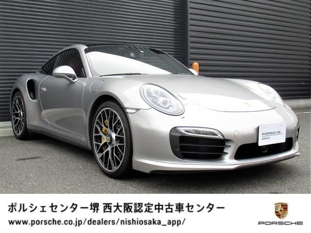 ポルシェ 911 911ターボS 電動ガラスサンルーフ/アダプティブクルーズコントロール/シートベンチレーター/イルミネーテッド・カーボンドアエントリーガード