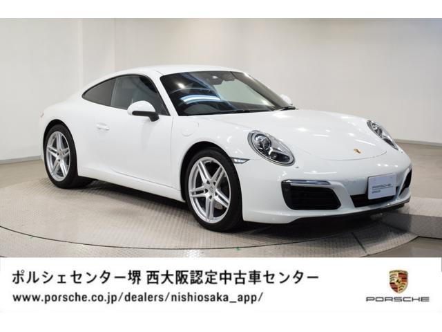 ポルシェ 911カレラ 1オーナー/パークアシスト+バックカメラ/パワーステアリングプラス/電動可倒式ミラー/新車保証継承+認定中古車保証1年付き