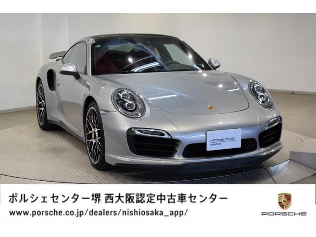 ポルシェ 911 911ターボS チルト・スライド式電動ガラスサンルーフ/エントリー&ドライブシステム/パワーステアリング・プラス