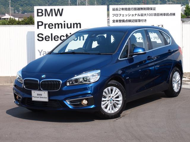BMW 218iアクティブツアラー ラグジュアリー 弊社社有車