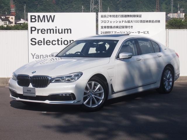 BMW 740eアイパフォーマンス プラスP 全国認定中古車保証付