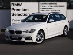 BMW318iツーリング Mスポーツ ナビ Rカメラ デモカー
