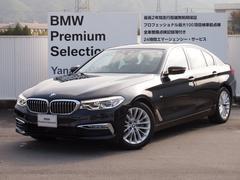 BMW523d ラグジュアリー 弊社デモカー