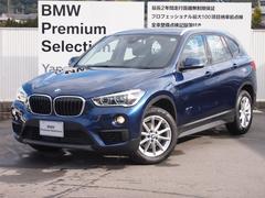 BMW X1sDrive 18i ナビ ETC Rカメラ 認定中古車