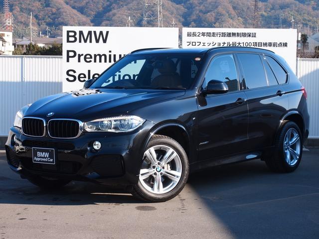 BMW xDrive 35i Mスポーツ レザー LED 認定中古車