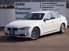 BMWアクティブハイブリッド3 ラグジュアリー 左ハンドル車