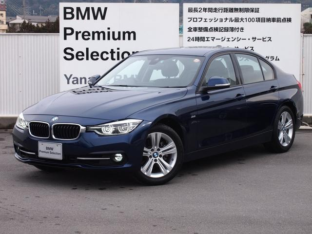BMW 318iスポーツ ナビ ETC LED デモカー