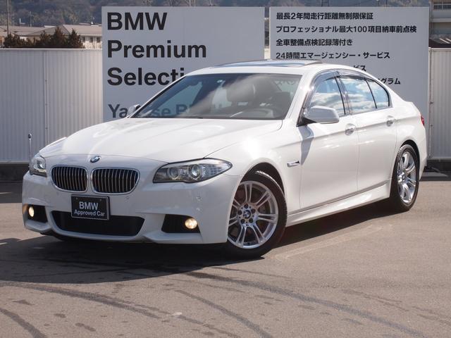 BMW 535i Mスポーツパッケージ サンルーフ 左ハンドル車