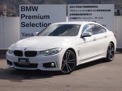 BMW420iグランクーペ Mスポーツ 19インチAW 認定中古車