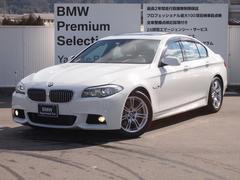 BMW535i Mスポーツパッケージ サンルーフ 左ハンドル車