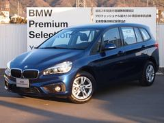 BMW218dグランツアラー プラスパッケージ 弊社社有車