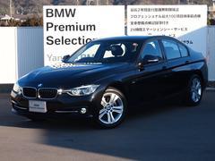 BMW318iスポーツ ナビ ETC Rカメラ デモカー