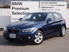 BMW118d スポーツ コンフォートP パーキング 社有車