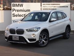 BMW X1xDrive 25i xライン レザー ナビ デモカー