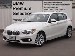 BMW118i セレブレーションエディション マイスタイル