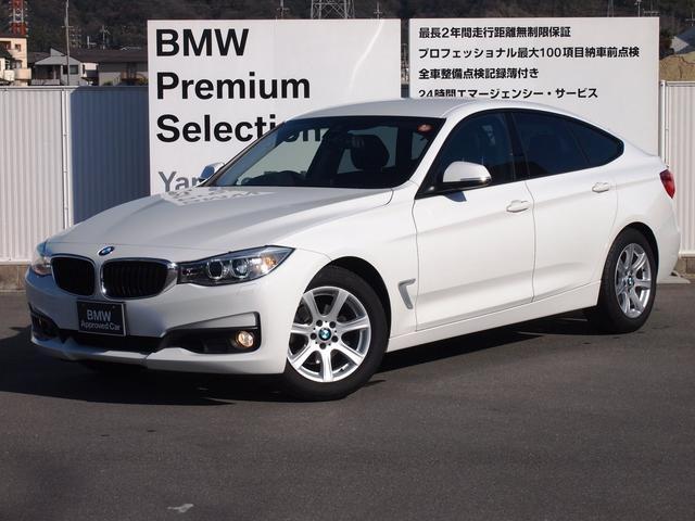 BMW 320iグランツーリスモ ストレージP 認定中古車保証付
