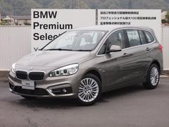 BMW218iグランツアラー ラグジュアリー 弊社社有車