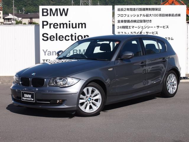 BMW 116i キセノン 社外ナビ ETC 認定中古車保証付