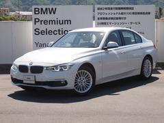 BMW318i ラグジュアリー レザー 認定中古車保証 社有車
