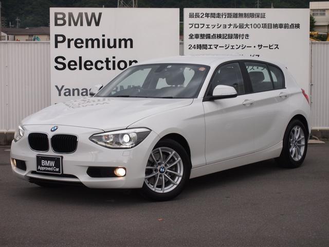 BMW 120i ナビ 電動メモリーシート 全国認定中古車保証付