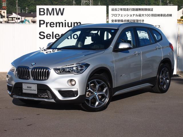 BMW xDrive 18d xライン コンフォートP デモカー
