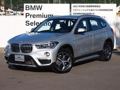BMW X1xDrive 18d xライン コンフォートP デモカー