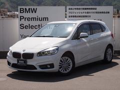 BMW218dアクティブツアラー ラグジュアリー サンルーフ