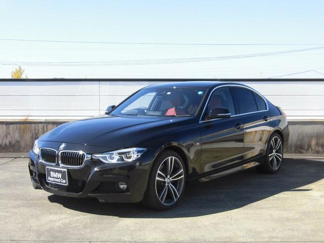BMW 320i スタイルマイスター 限定車 赤レザー 認定中古車