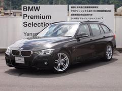 BMW318iツーリング Mスポーツ デモカー