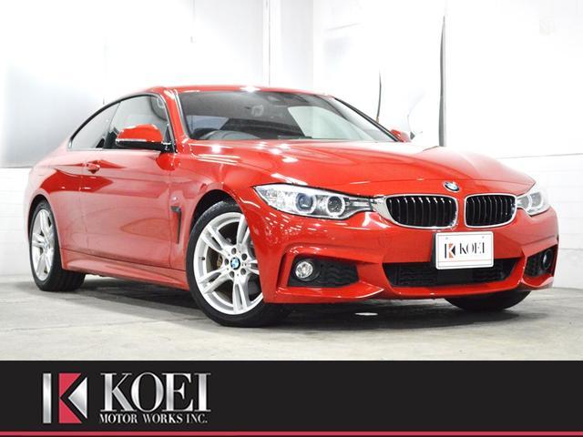 BMW 4シリーズ 420iクーペ Mスポーツ 禁煙車 純正HDDナビ バックカメラ コーナーセンサー クルーズコントロール ミラー一体型ETC パワーシート HIDヘッドライト 衝突軽減ブレーキ