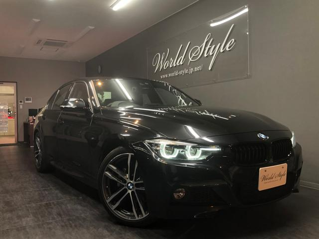 BMW 318i Mスポーツ EDシャドー 液晶メーター 革 禁煙