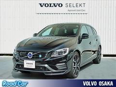 ボルボ V60T6 AWD POLESTAR 限定車 ETC付き