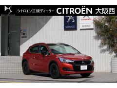 シトロエン DS4クロスバック 新車保証継承
