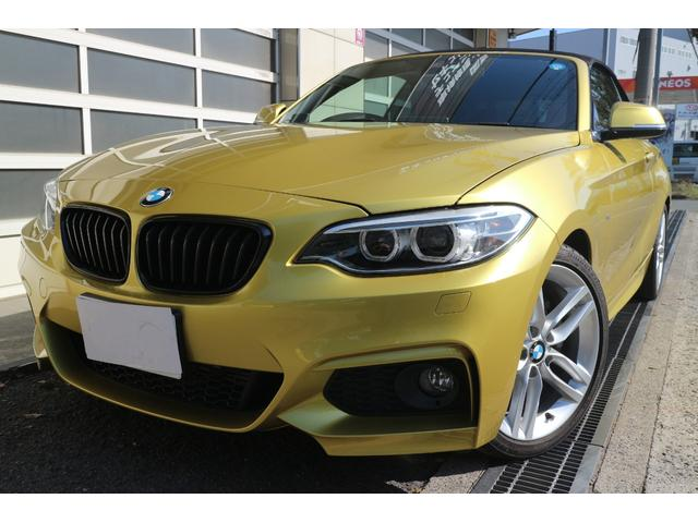 2シリーズ(BMW) 220iカブリオレ Mスポーツ 中古車画像