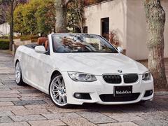 BMW 中古車