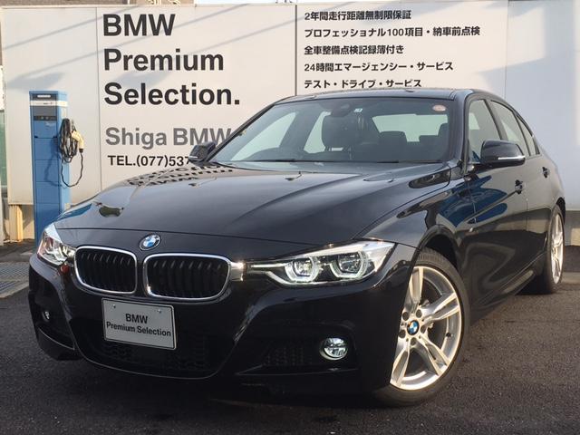 BMW 3シリーズ 320i Mスポーツ 弊社デモカー (検32.4)