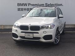 BMW X5xDrive 35d Mスポーツ ガラスサンルーフ デモカー