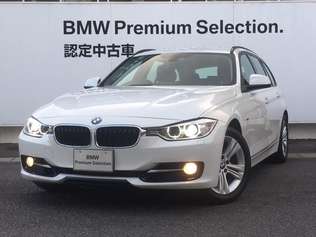 BMW 3シリーズ 320iツーリング スポーツ リアカメラ 電動...