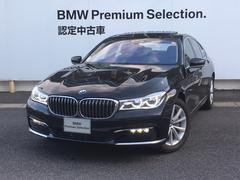 BMW740d xDrive エクゼクティブ クリーンディーゼル