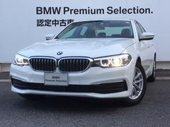 BMW523i ドライビングアシストプラス LEDヘッドライト