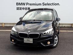 BMW218iグランツアラー プラスパッケージ 3列シート
