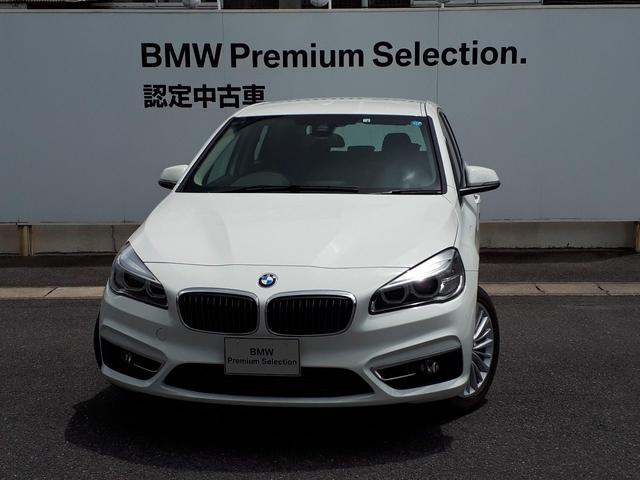 BMW 225Xe Luxury  PHEV 黒レザー 電動シート