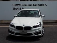 BMW225Xe Luxury  PHEV 黒レザー 電動シート